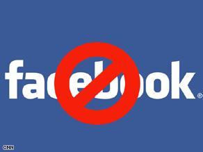 حجب فيس بوك