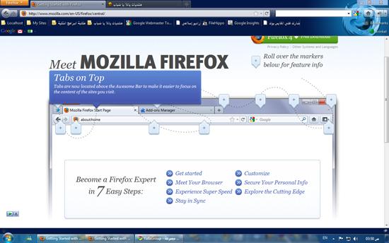 متصفح فايرفوكس 4