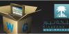 المملكة نيوز - آخر أعمالى البرمجية فى 2010
