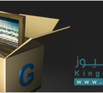 المملكة نيوز – آخر أعمالى البرمجية فى 2010